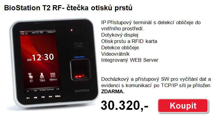 Suprema - biometrické terminály pro docházku a přístup s detekcí tváře + SW ZDARMA